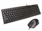 小袋鼠DS-2120办公商务套装 有线USB键鼠套装