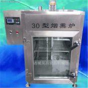 哈尔滨红肠烟熏炉/广式腊肠烟熏炉
