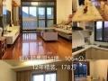 檀东颐景园14楼,105+公用,15年精装修,178万