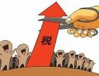 广告业营改增,上海市崇明开发区办事处