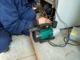 大连月兔空调维修 三洋空调维修中心