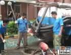 长沙专业水电维修水管水槽马桶渗漏维修维修电路