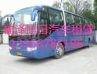 北京东城工体大巴汽车租赁,上下班班车服务