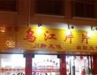 老蒋乌江片片鱼