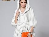 雪姬人 2013新款进口灯笼袖中长款整貂大衣 女款连帽皮草貂绒外