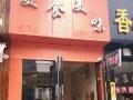 兰田步行街 解放路与新华一路交汇往南 商业街卖场 12平