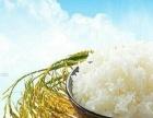 五常大米五常稻花香米,加盟官网/加盟费用/项目详情