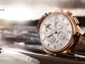 南阳欧米茄手表怎么回收,哪里回收欧米伽手表