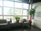 市中心十字街大世界智能大厦写字楼184精装带办公