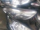 高价回收上海汽车旧件,疝气大灯 电脑板 三元催化 减震器