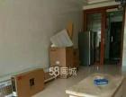 龙山路城市丽景 单身公寓精装修拎包入住家电齐全