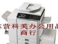 专业上门维修电脑 打印机