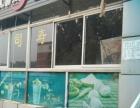 霸桥区铁道技师学院内商铺转让(红铺网)