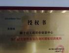 顺士达工程造价土建零基础白班8月22号武昌校区开课啦