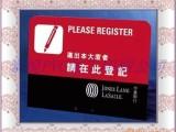 厂家定制 会员卡 出入证 可印LOGO彩色图案 优质环保PVC材