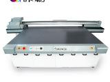 杭州鞋面片材印花机uv平板机|自定义打印指哪打哪动|平台吸附功能