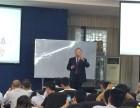 惠州较便宜的MBA培训班,香港亚洲商学院远程仅需1.66万