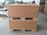 北京通州包裝箱-通州木箱包裝廠家-通州包裝箱定做