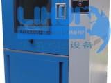 北京利辉IP56防水防尘试验箱生产厂家