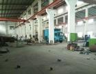 温塘加油站附近独门独院 厂房 5000平米