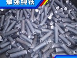 YT01原料纯铁棒,炉料纯铁圆钢,DT4电工纯铁棒