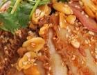 980卤菜凉菜烤鸭夫妻肺片红油加盟 熟食卤菜培训