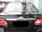 丰田花冠2010款 花冠EX 1.6 自动 豪华版 精品车况 低