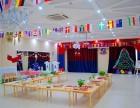 双语教育幼儿园高端私立