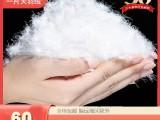 美標60標準白鵝絨清洗大朵水洗羽絨服裝標準羽絨填充物廠家供應