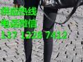 阳朔工厂女牛仔裤2017新款百搭九分裤阔腿直筒裤时尚牛仔裤