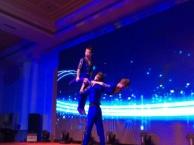 西安爵士舞鑫舞承接公司企业年会舞蹈编排及成品舞表演零基础培训