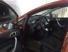 福特 2010款嘉年华两厢 1.5L 手动光芒限定版