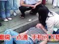 北京癫痫病医院哪家最权威 癫痫一点通APP