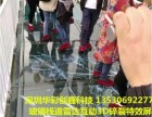 深圳华彩创鑫雷达互动3D碎裂玻璃栈道观景台