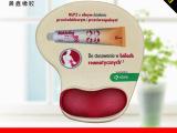 热销推荐 卡通动漫护腕鼠标垫 精美环保鼠标垫 可批发