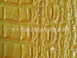 鳄鱼纹皮革 表面过胶 质量保证 价格优惠 欲购从速