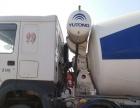 转让 水泥罐车宇通重工出售14年豪沃搅拌车大20方罐
