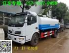 广州当地买一辆10吨洒水车要多少钱