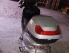 劲野125踏板摩托车