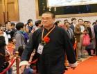 5月13日北京 贵阳小儿推拿手法临床应用精华班