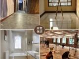 百萬莊開荒保潔公司 沙發清洗 地毯清洗 地板打蠟 擦玻璃