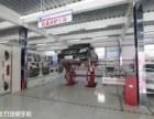 邯郸北方汽车学院培训汽车机修汽车电工汽车美容等专业