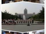 济南日语暑期培训班-山东大学