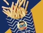 鱼叔叔炸鱼薯条口感无与伦比