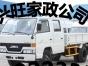 晋城兴旺家政服务公司