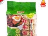江门面/麦乐食品/麦师傅鲜蛋面/畅销/鲜