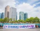 2017武术暑假班臻传咏春拳自己的夏令营