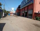 胶州市海尔大道5500平厂房低价出租(招商)