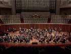 2017意大利那不勒斯皇家爱乐乐团相关简介