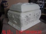 包邮!汉白玉整石玉石骨灰盒一生一身清白陶瓷防潮盒棺材寿材殡葬